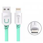 USB кабель Lightning USAMS для iPad / iPhone