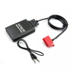 MP3 USB адаптер Yatour YT-M06 MERSEDES MB