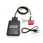 MP3 USB адаптер Yatour YT-M06 VOLKSWAGEN VW10