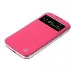 Чехол HOCO Classic View Case Galaxy SIV S4 I9500 Малиновый