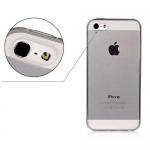 накладка ультратонкая для iphone se