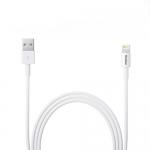 usb кабель lightning yoobao для зарядки и синхронизации iphone и ipad