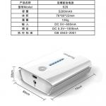 yoobao power bank 5200 мач yb-626